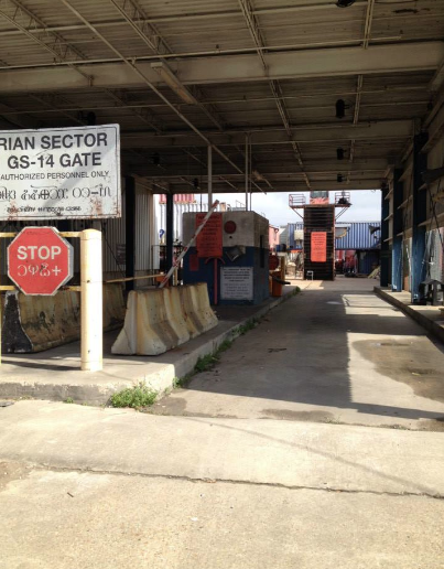The Sector  (photo credit: Tiffany Vogt)